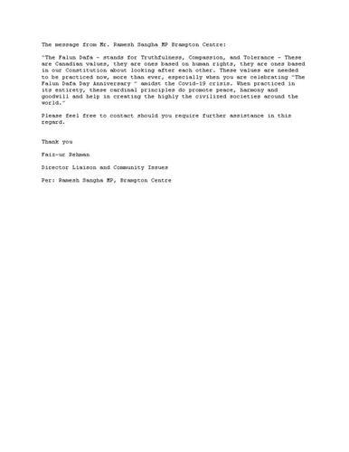 '图10:布兰普顿国会议员拉梅什·桑哈(