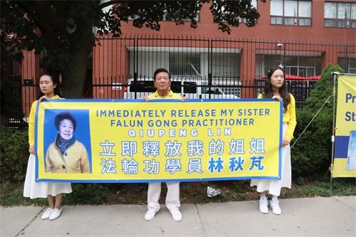 '图1:多伦多法轮功学员林慎立(中)在新闻发布会上呼吁营救姐姐林秋芃。'