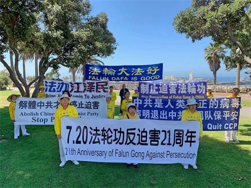 '图1:二零二零年七月十二日,洛杉矶部份法轮功学员在圣莫妮卡码头公园,举办讲真相、反迫害活动。'