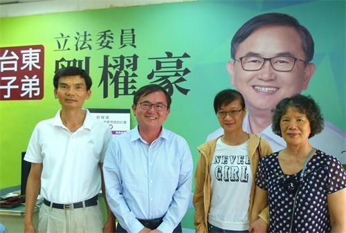 '图6:台东县立法委员刘櫂豪(左2)与法轮功学员会谈时表示,大家都应该站出来谴责中共暴行。'