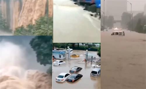 图:长江流域灾情不断,图为流域受灾情况。(视频截图)