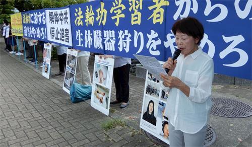 '图1:福冈中领馆前的反迫害集会'