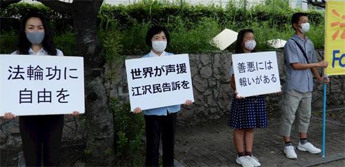 '图2:长崎中领馆前的反迫害集会'