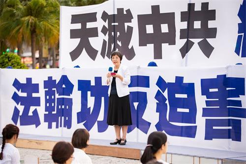 '图5:法轮大法学会理事长张锦华'