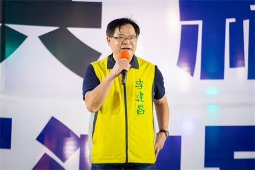 '图8:台北市议员李建昌。'