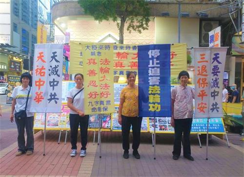 """'图5:七二零反迫害二十一周年,香港法轮功学员无惧国安法,遍地开花讲真相。图为旺角真相点,法轮功学员继续打出""""天灭中共""""、""""停止迫害法轮功""""等横幅。'"""