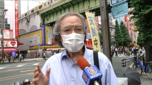 '图6:日本民众谴责中共'