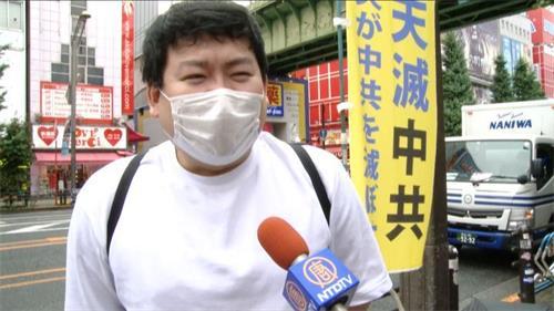'图7:日本民众谴责中共恶行'