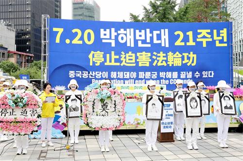 '图14:游行开始前,法轮功学员举办集会,悼念被中共迫害致死的法轮功学员。'