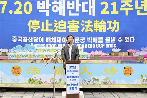 '图16:韩国国际战略研究所所长金侹玟博士'