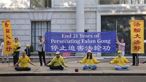 '图1~2:二零二零年七月二十日,英国法轮功学员在伦敦中共使馆前集体炼功反迫害'