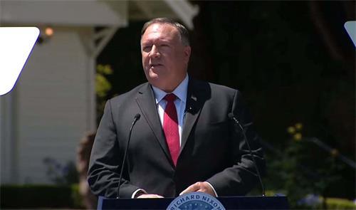'图:美国国务卿麦克·蓬佩奥在尼克松总统图书馆发表对华演讲'