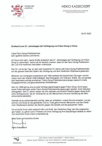 '图8:黑森州议会海科·卡塞克特议员的支持信原文。'