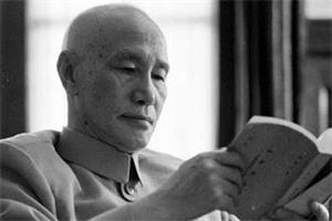 '蒋介石:看清中共第一人'