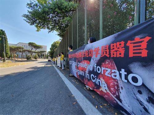 '图1~3:二零二零年八月二十五日,意大利法轮功学员在外交部至马达玛别墅(VillaMadama)沿途手举反迫害横幅,呼吁制止中共迫害法轮功,制止活摘器官。'
