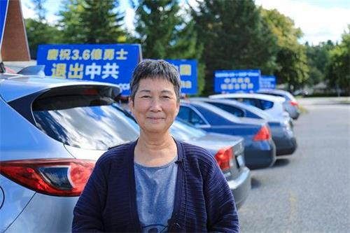 '图4:退党服务中心协调人忻祈华女士'
