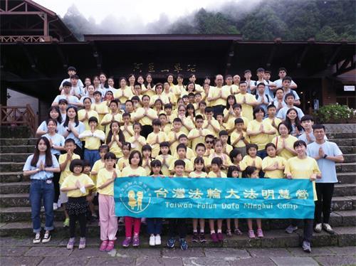 '图1:参加台湾明慧夏令营的法轮<span class='voca' kid='53'>大法</span>小弟子与青年法轮功学员。'