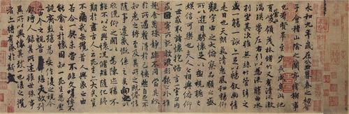 图例:现存于世的《兰亭集序神龙本》,普遍认为是最接近《兰亭序》正本的摹本(王羲之的《兰亭序》正本已失传)。