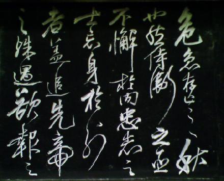 2020-9-23-yue-fei_02.jpg
