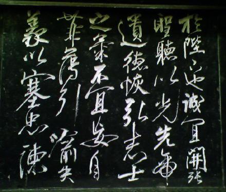 2020-9-23-yue-fei_03.jpg