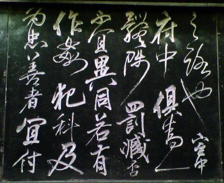 2020-9-23-yue-fei_04.jpg