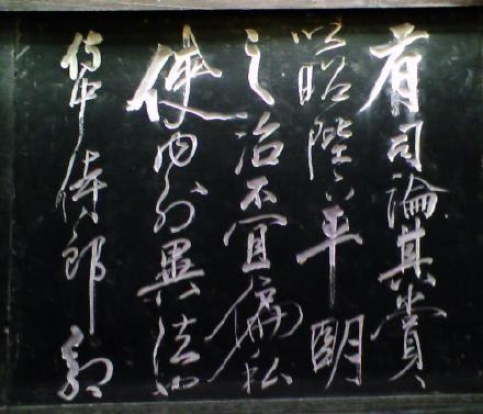 2020-9-23-yue-fei_05.jpg