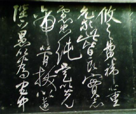 2020-9-23-yue-fei_06.jpg