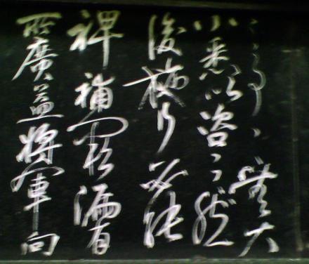 2020-9-23-yue-fei_07.jpg