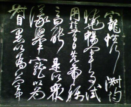 2020-9-23-yue-fei_08.jpg