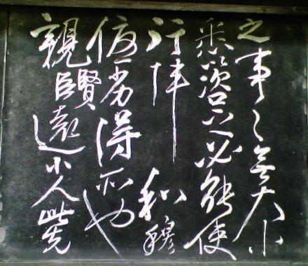2020-9-23-yue-fei_09.jpg