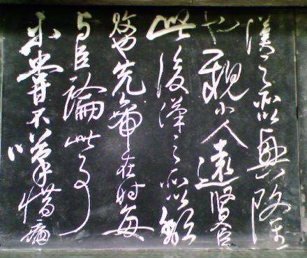2020-9-23-yue-fei_10.jpg