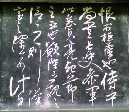2020-9-23-yue-fei_11.jpg