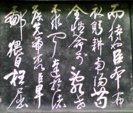2020-9-23-yue-fei_12.jpg