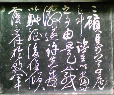 2020-9-23-yue-fei_13.jpg