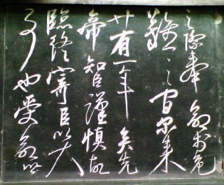 2020-9-23-yue-fei_14.jpg