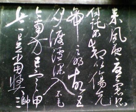 2020-9-23-yue-fei_15.jpg