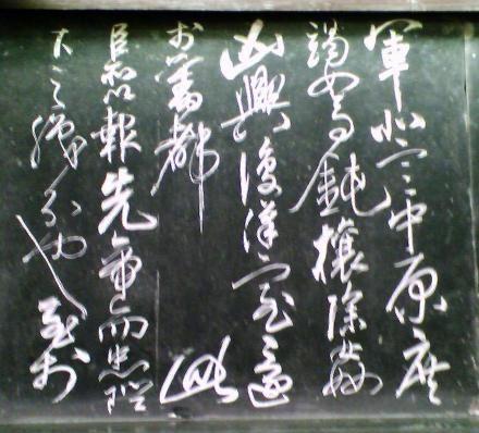 2020-9-23-yue-fei_16.jpg