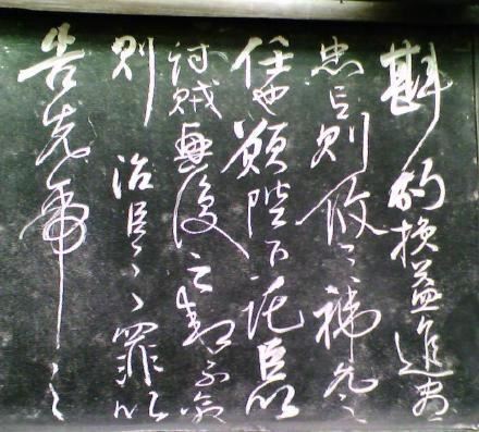 2020-9-23-yue-fei_17.jpg