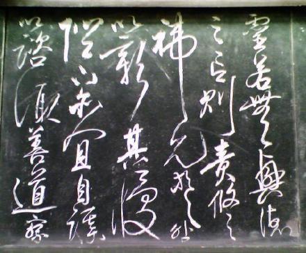 2020-9-23-yue-fei_18.jpg