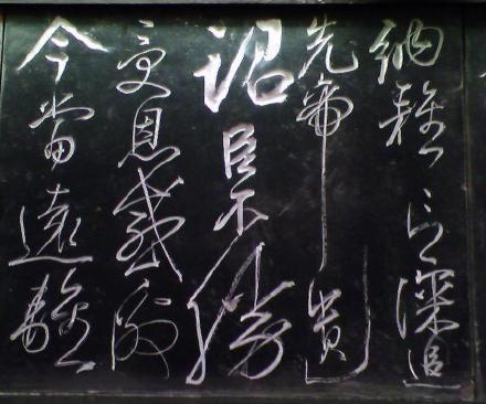 2020-9-23-yue-fei_19.jpg