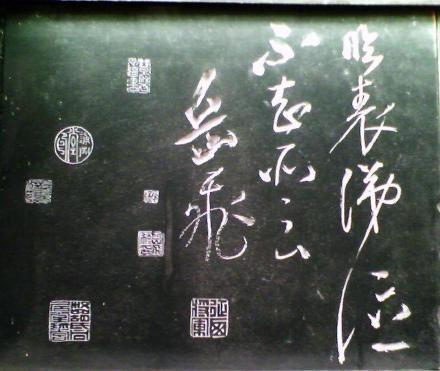 2020-9-23-yue-fei_20.jpg