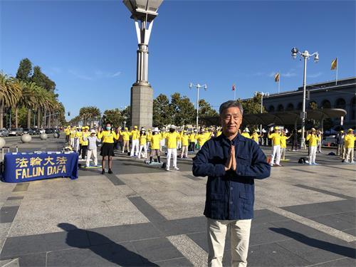 """图7:韩裔法轮功学员姜昌求(Matthew Kang)用中文说:""""谢谢师父!祝师父中秋节快乐!"""""""