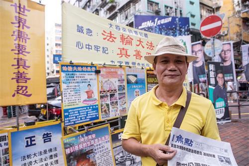 '图:法轮功学员洪先生忆述九月十六日,亲共女破坏横幅,市民正义声援法轮功学员的情形。'