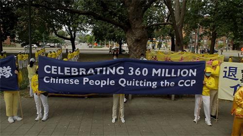 """'图1~15:二零二零年九月五日,多伦多法轮功学员举行了以""""停止迫害解体中共""""为主题的集会和大游行。'"""