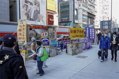 '图1~3:八年来被滋扰的法轮功<span class='voca' kid='62'><span class='voca' kid='62'>真相</span></span>点,恢复了原貌。图为二零二零年元月一日香港真相点法轮功学员坚持向民众讲真相。'