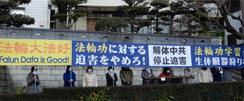 '图1~3:日本九州地区长崎县和福冈县的中领馆前,日本法轮功学员的抗议活动'