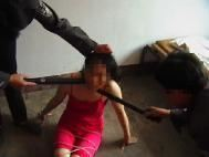 '酷刑:电击'