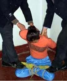 '酷刑:捆盘腿'
