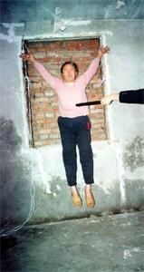 '酷刑:撅着、上大挂'