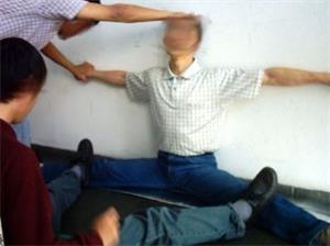 '酷刑:劈腿'